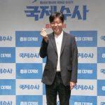 俳優キム・ヒウォン、「唇の傷は友人に殴られてできた...現在は同じアパートに住んでいる」