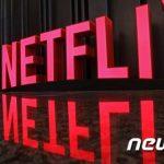 Netflix、新型コロナウイルスの影響で韓国コンテンツの撮影すべて中断