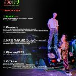 「SUPER JUNIOR-D&E」、ドンヘは作曲・ウニョクは作詞に参加=4thミニアルバムのトラックリスト公開