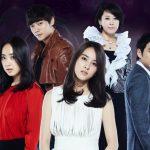 <KBS World>ドラマ「いばらの鳥」チュ・サンウク、ハン・ヘジン、キム・ミンジョン、ソ・ドヨン主演の韓流愛憎劇の王道ドラマ!