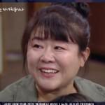 ≪韓国ドラマNOW≫「一度行ってきました」77話、78話、イ・ジョンウン、家族たちの歓迎に涙「今日が人生最高の日」