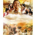 <KBS World>映画「国際市場で逢いましょう」2ヵ月連続東方神起特集!ユンホ(東方神起)出演!ファン・ジョンミン主演、朝鮮戦争によって生き別れてしまった家族たちが繰り広げる愛と感動のヒューマンドラマ!
