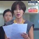 ≪韓国ドラマNOW≫「あいつがそいつだ」12話、ファン・ジョンウムがユン・ヒョンミンに別れを告げる