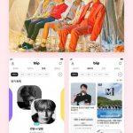 SHINee、ファンのためのアプリ新設…テミン&オンユのソロ活動 + キー&ミンホの除隊後に期待