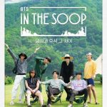 BTS(防弾少年団)、ヒーリング旅行記「IN THE SOOP BTS編」初回視聴率1.26%