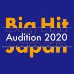 BTS(防弾少年団)、TOMORROW X TOGETHER、イ・ヒョン所属 Big Hit Entertainmentが日本で初の男子オーディション 『Big Hit Japan Audition 2020』、開催決定!