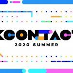 【Mnet】世界最大級のオンライン K カルチャーフェスティバルのライブコンサートを日本初放送! 「KCON:TACT 2020 SUMMER」 8月 27 日 18:00 日韓同時放送!!