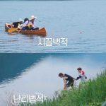 BTS(防弾少年団)、「In the SOOP BTS編」3番目のティーザー公開…メンバーの多様な魅力公開
