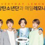 BTS(防弾少年団)効果、キョンナム(慶南)製薬を救う…製薬業界、キム・スヒョンらスターマーケティング熱風