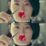 チョン・ユミ&ナム・ジュヒョク出演のNetflix「保健教師アン・ウニョン」、予告編で悪口がそのまま字幕に…