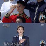 ソンジェ(BTOB)、第75回光復節慶祝式に軍人として参加…「凛とした表情」近況話題