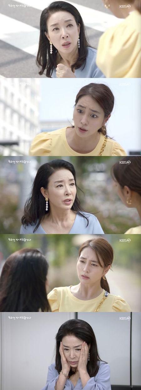 《韓国ドラマNOW》「一度行ってきました」87、88話、イ・ミンジョン、キム・ボヨン認知症の症状に衝撃…「家はどこですか?」