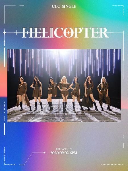 「CLC」、ニューシングル「HELICOPTER」ムービングポスター公開
