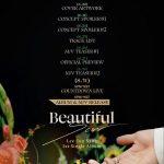 「X1」出身イ・ウンサン、ソロデビューシングル「Beautiful Scar」スケジュール公開…本格カウントダウン開始