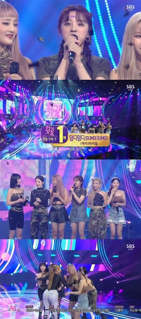 「(G)I-DLE」、「人気歌謡」で1位に...6冠達成