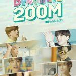 【公式】「BTS(防弾少年団)」、「Dynamite」MV4日で2億回再生突破…世界最短・最多