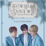 「SUPER JUNIOR-K.R.Y.」、きょう(23日)「Beyond LIVE」開催…初公開曲も