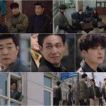 ≪韓国ドラマNOW≫「模範刑事」13話、イ・エリヤが真実を知ってソン・ヒョンジュとチャ・スンジョに伝える