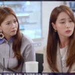 ≪韓国ドラマNOW≫「一度行ってきました」75、76話、イ・ミンジョンがこっそりDNA検査を実施