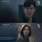 ≪韓国ドラマNOW≫「優雅な友達」13話、ソン・ユナ、ペ・スビンとの交際の過去を告白、ユ・ジュンサンに離婚を要求
