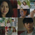 ≪韓国ドラマNOW≫「私たち、愛したでしょうか」15話、ソン・ジヒョ&ソン・ホジュンが娘オム・チェヨンに認められる