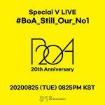 【公式】BoA、「デビュー20周年」25日スペシャルVライブ進行…オンラインでコミュニケーション