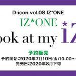 【情報】待望のIZ*ONE写真集 超豪華特典つきで発売!