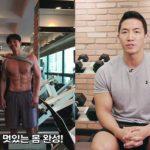 コン・ユのあの厚い胸板、筋肉鍛錬法ビハインド公開!…専門トレーナーが語る(動画あり)