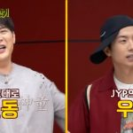 「バラコラ」「2PM」ウヨン、「知ってるお兄さん 放課後活動」でカン・ホドンの疑問をすっきり解決! ジュノが突如注目された理由とは?