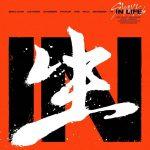 パク・ジニョン(J.Y. Park)、「Stray Kids」の新譜を積極PR「ひたすらスキズだけの音楽」…自身の日本初ベスト盤ビジュアルも公開