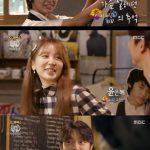 """コン・ユ、13年ぶりユン・ウネと再会…""""コ・ウンチャンは私を捨てて留学してしまった…"""""""