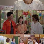 ≪韓国ドラマNOW≫「オ!サムグァンビラ」3話、ハン・ボルム、チン・ギジュを警戒しファン・シネに「私をいじめた子」