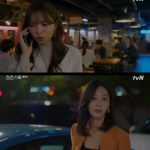 ≪韓国ドラマNOW≫「青春の記録」8話、パク・ボゴムとパク・ソダムが雨の中のデートでお互いの気持ちを再確認