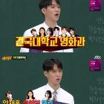 """コ・ギョンピョ、""""BTSジン、アン・ジェホン、イ・ジョンソク、同じ大学の出身""""「知ってるお兄さん」"""