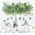 TWICE 日 ベストアルバム LINE週間チャート1位