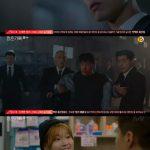 ≪韓国ドラマNOW≫「青春の記録」5話、パク・ボゴム、雨の中でパク・ソダムに「お前が好きなようだ」と告白