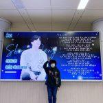 シンドン(SUPER JUNIOR)、9月28日に35歳の誕生日…ソウル各地を訪れファンの祝福に感謝