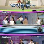 "BTS(防弾少年団)、韓国初の米ビルボードチャート1位の感想…""実感わかない""「ニュース9」"