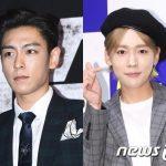 「BIGBANG」T.O.P、「WINNER」キム・ジヌとチュソクの挨拶を交わしたメッセージ画面を公開
