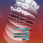 HA:TFELT(イェウン/元Wonder Girls)、10日に新シングル公開…「THEN TO NOW」4番目の走者に