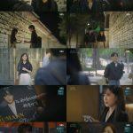 ≪韓国ドラマNOW≫「ブラームスが好きですか?」5話、パク・ウンビン&キム・ミンジェがデートを楽しむ