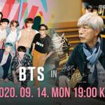 「公式」BTS(防弾少年団)、今日(14日)「ペ・チョルスの音楽キャンプ」生放送出演