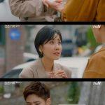 ≪韓国ドラマNOW≫「青春の記録」3話、パク・ボゴム、ピョン・ウソクに認知度の差でオーディション脱落「認知度も実力」