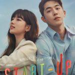 ナム・ジュヒョク&ペ・スジ(元Miss A)、「スタートアップ」ときめき爆発カップルポスター公開