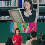 女優チョン・ソミン、映画「私の名前」でラブストーリーに挑戦=10月14日公開