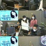 「Apink」チョン・ウンジ、ラジオ番組への遅刻を謝罪=パク・ミョンスがオープニングに登場
