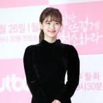 女優キム・ユジョン、Awesome Entと専属契約=俳優パク・ソジュン&ハン・ジヘと同じ所属事務所に