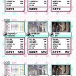 BTS(防弾少年団)、「Dynamite」で9月最後の週の1位獲得「音楽中心」