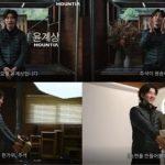 ユン・ゲサン、秋夕を控えて映像を公開→ソンピョン作りに挑戦