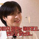 """「SHINee」テミン、「1泊2日」にダンスの先生で登場…DinDin""""教えるのがうまい"""""""